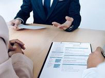 Recruiter Reveals: Job Interview Formula - Product Image