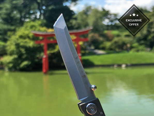 Pocket Samurai Titanium Keychain Knife