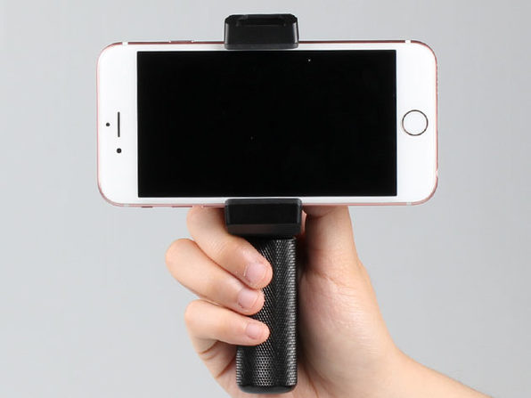Ztylus Stabilizer Rig Kit for Smartphones