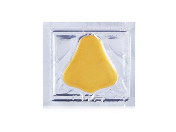 Gold Collagen Nose Mask: 8-Pack