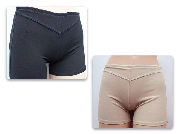 Butt Lifter Shorts 2-Pack: Black & Beige