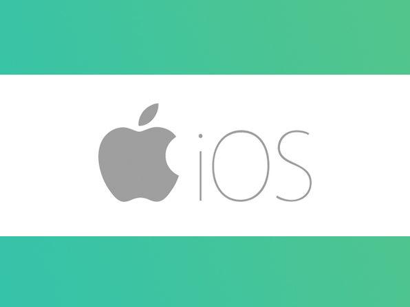 iOS App Development: Beginner to Published iOS App