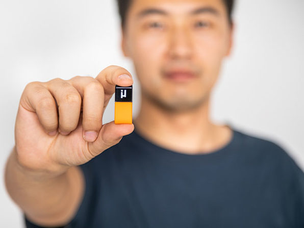 Mu Tag™: World's Smallest Loss Prevention Device