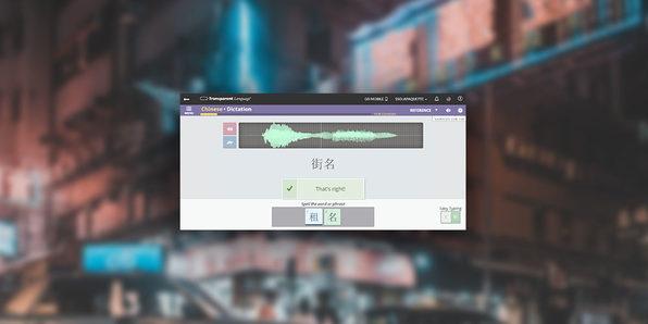 Transparent Language Learning (Cantonese) - Product Image