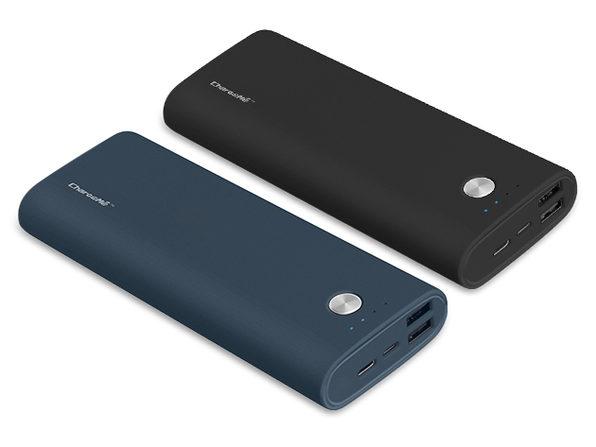 Portable 15,000mAh Power Bank