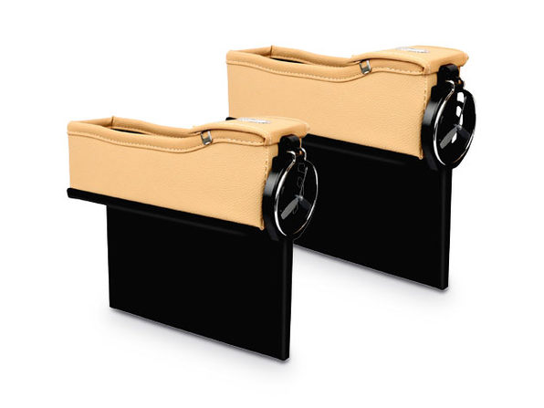Leather Console Side Pocket Organizer 1-Pair Beige - Product Image