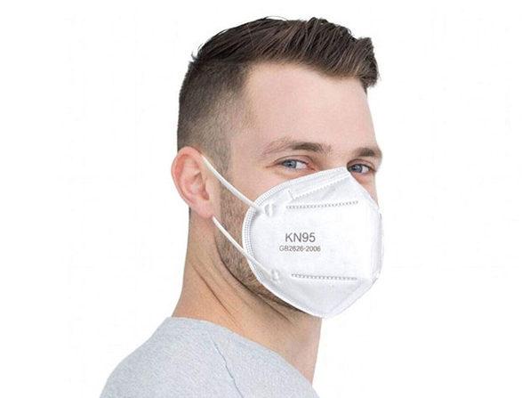 FDA-Certified KN95 Respirator Masks