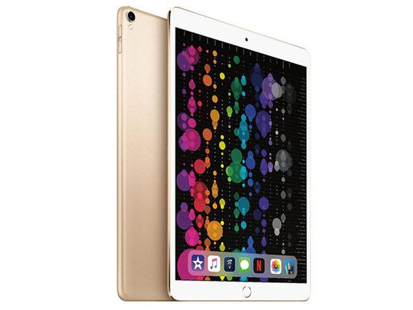 "iPad Pro 9.7"" 32GB - Gold (Refurbished: Wi-Fi) + Accessories Bundle"
