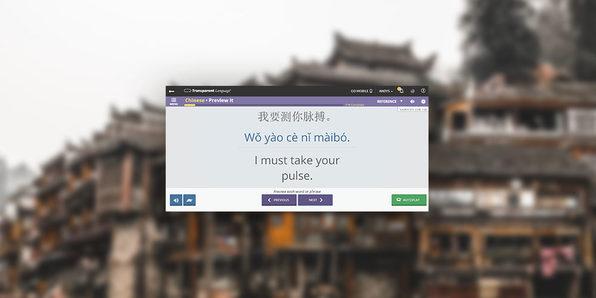 Transparent Language Learning (Mandarin) - Product Image