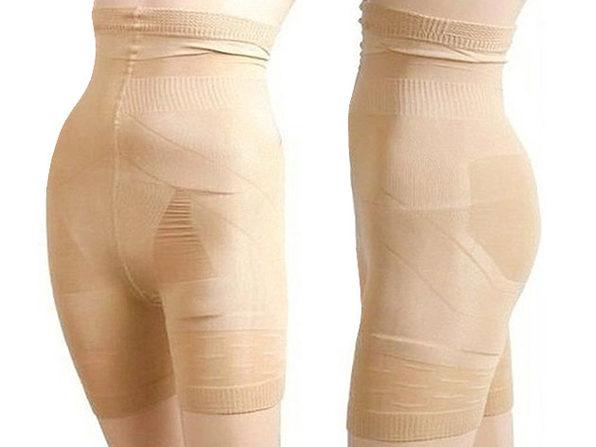 Slim & Lift Pants (Beige/Large)